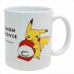 劇場版ポケットモンスター みんなの物語 マグカップ 陶器製MUG サトシのピカチュウ ポケモン キャラクターグッズ通販