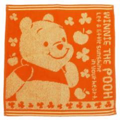 くまのプーさん ハンドタオル ジャガード ハンカチタオル オレンジ ディズニー キャラクターグッズ通販 メール便可