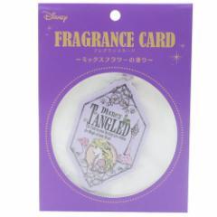 塔の上のラプンツェル 芳香剤 フレグランスカード ミックスフラワーの香り ディズニープリンセス キャラクターグッズ通販 メール便可