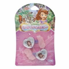 ちいさなプリンセス ソフィア ヘアアクセ リフレクスポニー2本セット 羽根型ピンク ディズニー キャラクターグッズ通販