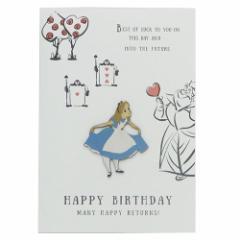 ふしぎの国のアリス グリーティングカード ウッドパーツ バースデーカード お誕生日 ディズニー キャラクターグッズ通販 メール便可