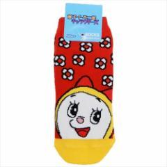 ドラえもん 女性用靴下 レディースソックス ドラミアップ 藤子F不二雄キャラクターズ アニメキャラクターグッズ通販 メール便可