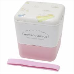 ほわころくらぶ お弁当箱 スクエア2段ランチボックス ピンク キャラクターグッズ通販