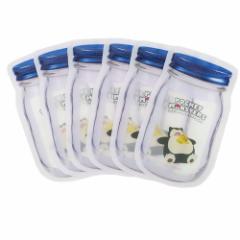 ポケットモンスター 自立 保存袋 スタンド ジッパーバッグ S 6枚セット カビゴン&ピカチュウ ポケモン キャラクターグッズ メール便可
