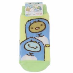 すみっコぐらし 子供用靴下 キッズソックス とんかつととかげ サンエックス 13〜18cm キャラクター グッズ メール便可