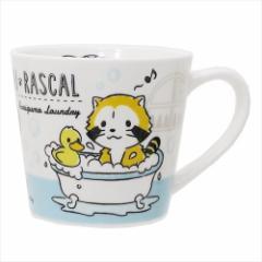 あらいぐまラスカル マグカップ 陶器製MUG バスタイム 世界名作劇場 ギフト食器 アニメキャラクター グッズ