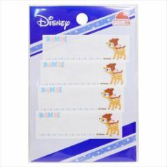 バンビ 名前ラベル まいネーム 4枚セット ディズニー 入園入学準備雑貨 キャラクター グッズ メール便可