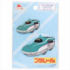 プラレール ワッペン アップリケ2枚セット E5系新幹線 はやぶさ 鉄道 入園入学準備雑貨 キャラクター グッズ メール便可
