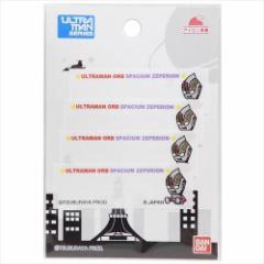 ウルトラマン 名前ラベル まいネーム 4枚セット ウルトラマンオーブ 入園入学準備雑貨 キャラクター グッズ メール便可