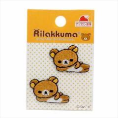 リラックマ ワッペン ミニアイロンパッチ2個セット サンエックス 入園入学準備雑貨 キャラクター グッズ メール便可