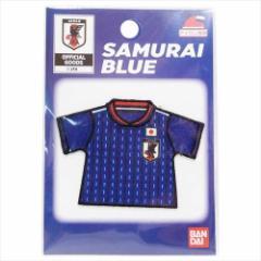 サッカー日本代表 ワッペン アイロンパッチ ユニフォーム 手芸用品 キャラクター グッズ メール便可