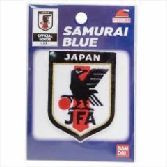 サッカー日本代表 ワッペン アイロンパッチ エンブレム 手芸用品 キャラクター グッズ メール便可