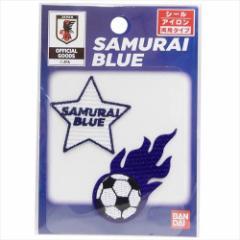 サッカー日本代表 ワッペン ミニアイロンパッチ2枚セット サムライブルー 手芸用品 キャラクター グッズ メール便可