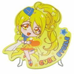 HUGっと!プリキュア ミニちゃぶ台 ダイカットミニテーブル キュアエトワール ギフト雑貨 キャラクター グッズ