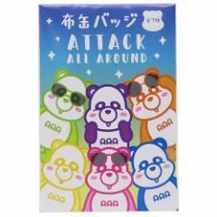 エーパンダ 缶バッジ 布カンバッジ SUMMER AAA 全7種 キャラクター グッズ メール便可