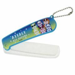 エーパンダ ヘアケア用品 折りたたみコーム SUMMER AAA 日本製 キャラクター グッズ メール便可