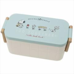 スヌーピー お弁当箱 箸付き 2段ランチボックス おつかい ピーナッツ 300ml×2 キャラクター グッズ