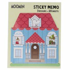 ムーミン 付箋 ハウスふせんセット Moomin 北欧 文房具 キャラクター グッズ メール便可