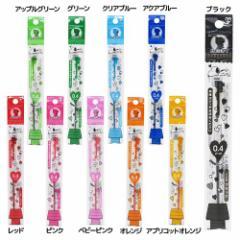 スヌーピー 筆記用具 ハイテックCコレト ボールペン レフィル 全10色 ピーナッツ パイレット キャラクター グッズ メール便可