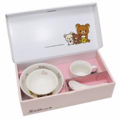 リラックマ キッズ 食器 こども食器 ギフトセット ハッピーライフ サンエックス 茶碗 マグ フルーツ皿 ラーメン丼 レンゲ
