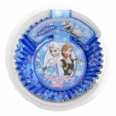 アナと雪の女王 キャラ弁 雑貨 おかずアルミカップ 20枚入り 8号サイズ ディズニー 日本製 キャラクター グッズ