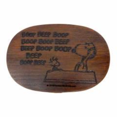 スヌーピー 木製 ランチボックス 曲げわっぱ 小判 1段 弁当箱 ピーナッツ 520ml キャラクター グッズ