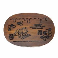 くまのプーさん 木製 ランチボックス 曲げわっぱ 小判 1段 弁当箱 ディズニー 520ml キャラクター グッズ