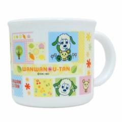 いないいないばあっ プラカップ 食洗器対応 ランチコップ NHK 200ml キャラクター グッズ