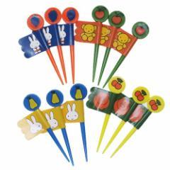 ミッフィー キャラ弁 雑貨 ランチピックス 12本セット miffy16 ディックブルーナ 4種 各3本 キャラクター グッズ メール便可