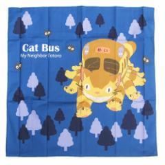 となりのトトロ ランチクロス 大判 コットンナフキン ネコバス スタジオジブリ 52×52cm キャラクター グッズ メール便可