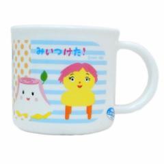 みいつけた プラカップ 食洗器対応 ランチコップ NHK 200ml キャラクター グッズ
