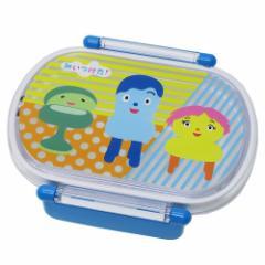 みいつけた お弁当箱 食洗機対応 小判型 タイトランチボックス NHK 360ml キャラクター グッズ