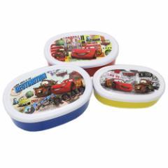カーズ お弁当箱 シール容器 3Pセット Cars18 ディズニー 400ml 280ml 180ml キャラクター グッズ