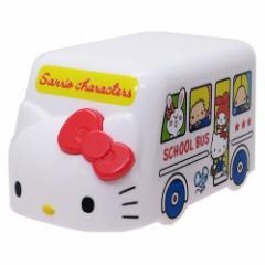 サンリオキャラクターズ お弁当箱 バス型 2段 ランチボックス 70年代 サンリオ 210ml 250ml キャラクター グッズ