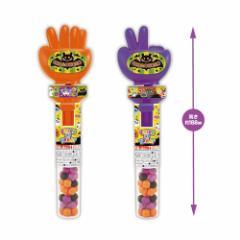 クルクルじゃんけん ハロウィン お菓子 ラムネ HALLOWEEN 子供に配る おもちゃ グッズ