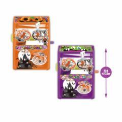 かぼちゃ&おばけ ハロウィン お菓子 クレーンゲーム & ラムネ HALLOWEEN 子供に配る おもちゃ グッズ