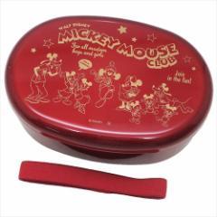 ミッキーマウス お弁当箱 漆器小型ランチボックス Mickey Mouse Club ディズニー 480ml キャラクター グッズ