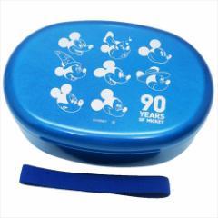 ミッキーマウス お弁当箱 漆器小型ランチボックス True Original ディズニー 480ml キャラクター グッズ
