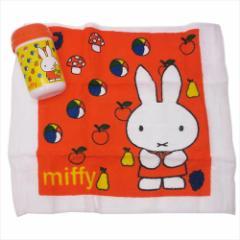ミッフィー ランチ雑貨 おしぼりセット miffy ディックブルーナ 遠足雑貨 キャラクター グッズ