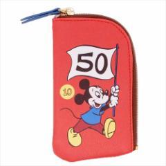 ミッキー&フレンズ キーケース ファスナー付きキーポーチ ゲームボード03 ディズニー ギフト雑貨 キャラクター グッズ メール便可
