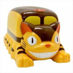 となりのトトロ お弁当箱 バス型2段ランチボックス ネコバス スタジオジブリ 460ml キャラクター グッズ