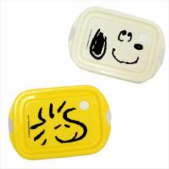 スヌーピー シール容器 シールボックスM 2個セット フェイス ピーナッツ 500ml×2 キャラクター グッズ