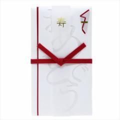 袷 awase ご結婚祝い ご祝儀袋 おめでとう 一万円位〜 熨斗袋 グッズ メール便可