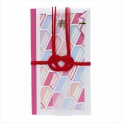 袷 awase ご結婚祝い ご祝儀袋 矢絣 大 一万円位〜 熨斗袋 グッズ メール便可
