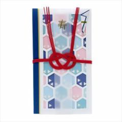 袷 awase ご結婚祝い ご祝儀袋 亀甲 一万円位〜 熨斗袋 グッズ メール便可