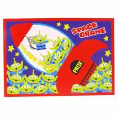 トイストーリー エイリアン ひざ掛け マイヤーブランケット ロケットクレーン ディズニー 70×100cm キャラクター グッズ