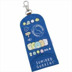 すみっコぐらし リール式キーケース のびーる鍵カバー とかげとお母さん サンエックス ギフト雑貨 キャラクター グッズ メール便可