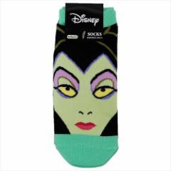 眠れる森の美女 女性用靴下 レディースソックス マレフィセント フェイス ディズニー 23〜25cm キャラクター グッズ メール便可
