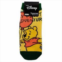 くまのプーさん 子供用靴下 ジュニアソックス おしりフリフリ ディズニー 15×21cm キャラクター グッズ メール便可