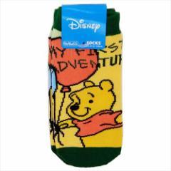 くまのプーさん 子供用靴下 キッズソックス おしりフリフリ ディズニー 13〜18cm キャラクター グッズ メール便可
